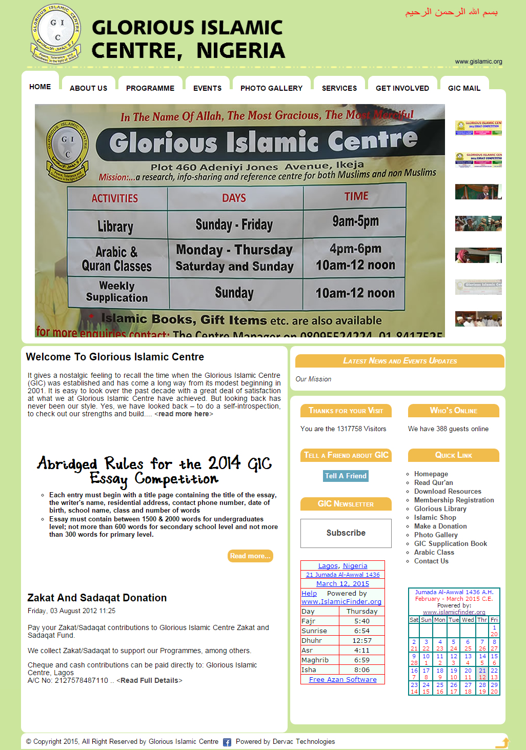 Glorious Islamic Centre.jpg